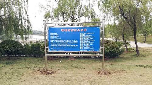 与县执法局,县城乡规划建设局共同落实县城黎明河河长公示牌的选址